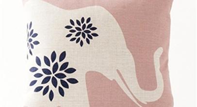 Almohada de elefantes